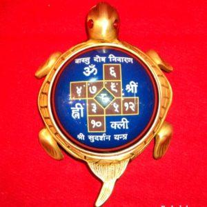 Vaastu Dosh Nivaran Shri Sudershan Yantra on Kachap