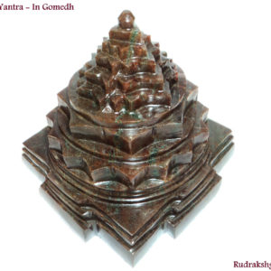 Shree Yantra In Gomedh