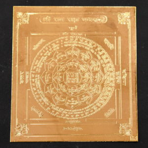 Vishnu , Ram , Krishna Yantras
