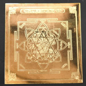 Durga and Devi Yantra For Power