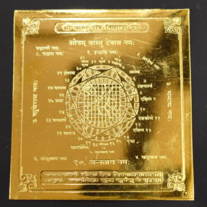 Vaastu Yantra For Home and Office